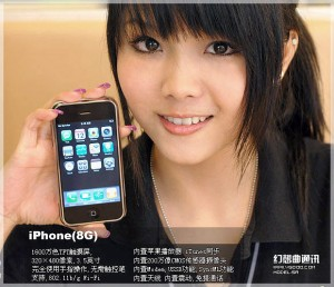 chinese-black-market-iphone