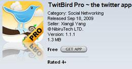 twitbird-pro-free-twitter-i