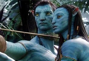 avatar-scene
