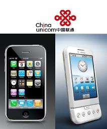 china-iphone