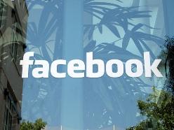 facebook fan page admins
