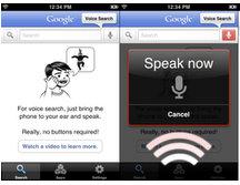 google-mobile-iphone-app