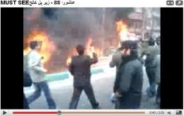 iran protest iranelection e1261941075171