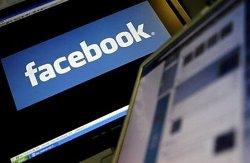 facebook unavailable