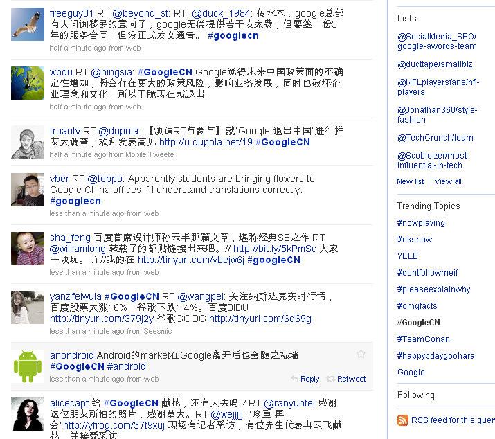 twitter google chine googlecn