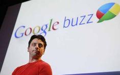 google buzz privacy