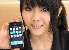 china iphone unicom wifi