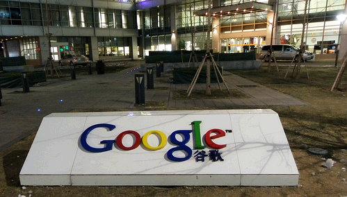 google china 11