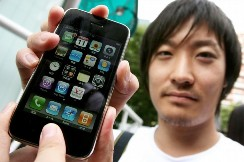 iphone declining market place