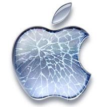 apple broken gel