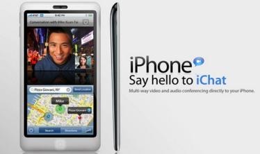 iphone 4g ichat