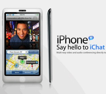 iphone 4g release date