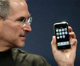 steve jobs iphone 4g announcement