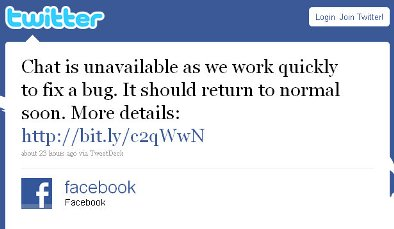 facebook chat crashes 1