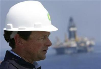 bp oil spill containment update
