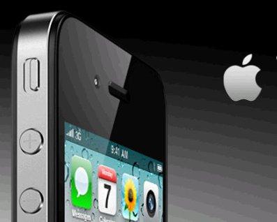 iphone 4 pre order release uk