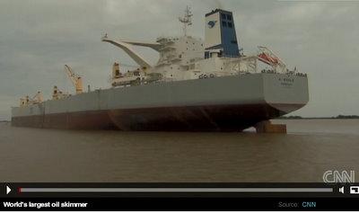 a whale oil skimmer bp oil