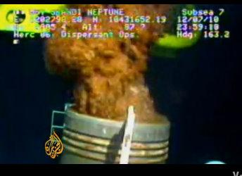 bp oil spill update containment cap