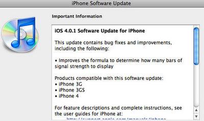 iphone ios4 0 1 iphone update itunes