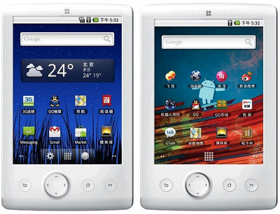 smartq t7 3g android 2 1