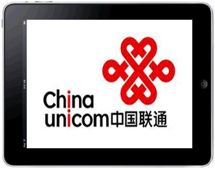 china unicom ipad in china