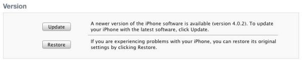 iphone ios update ipad update