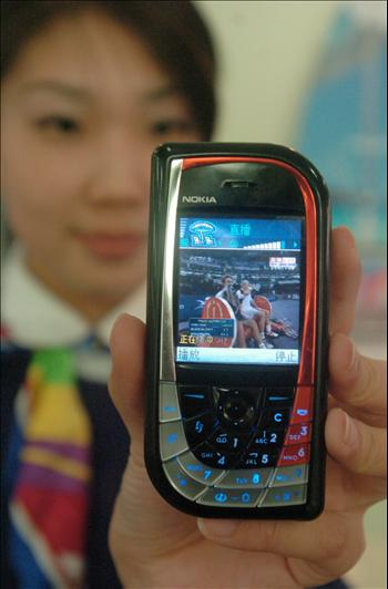 china cell phone requires id for purchase