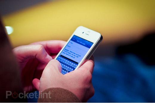 white iphone4 c