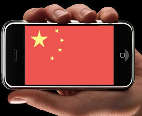 china mobile phone users