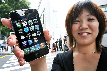 japan iphone apps