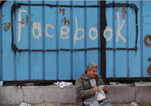 egyptian man names daughter facebook
