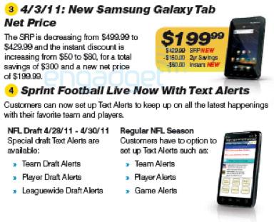 sprint samsung galaxy tab price drop