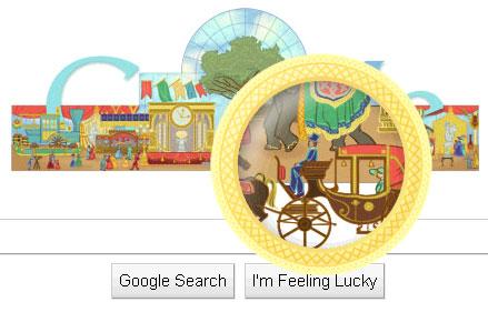 google worlds fair logo