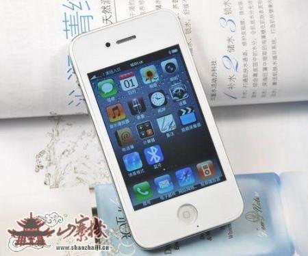 white iphone 4 china