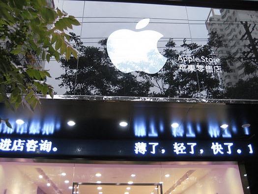 fake apple store kunming china 10
