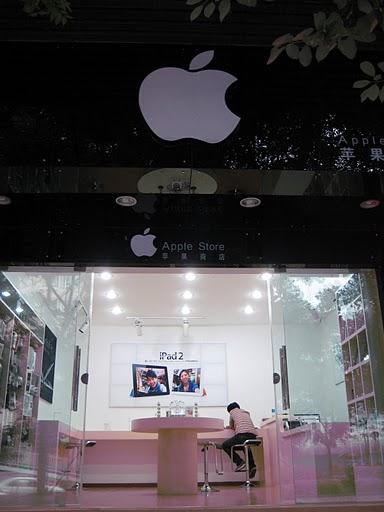 fake apple store kunming china 11