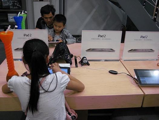 fake apple store kunming china 2