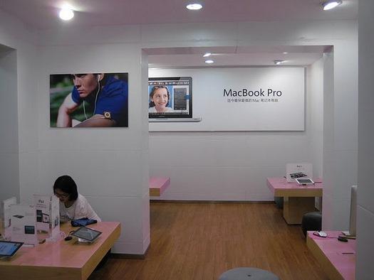 fake apple store kunming china 5