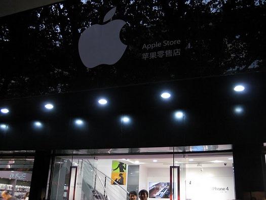 fake apple store kunming china 8