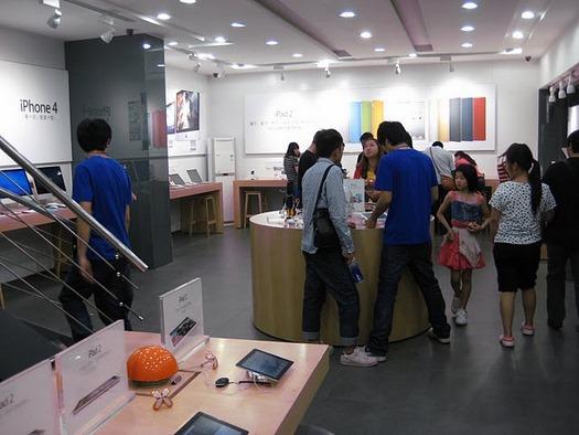 fake apple store kunming china1