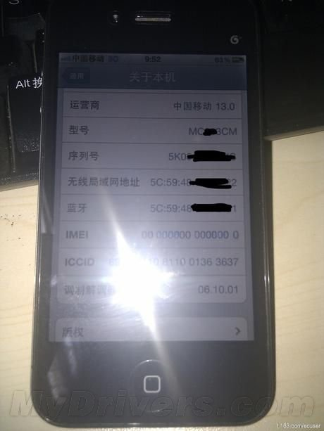 iphone 5 leaked image