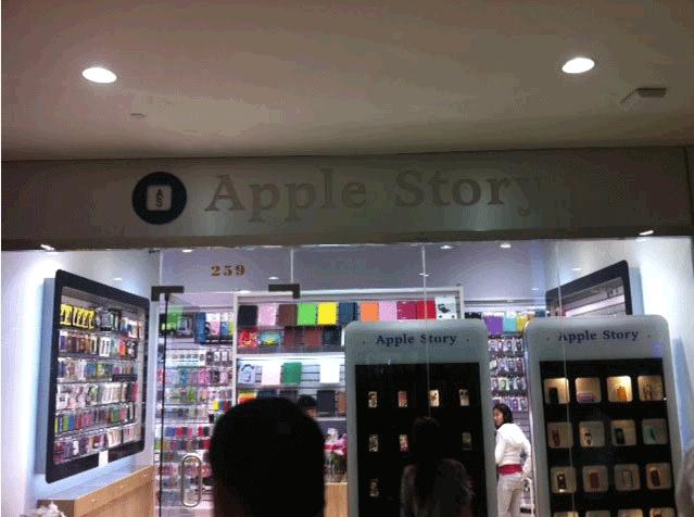 apple story new york