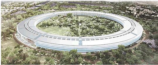 apples new campus design