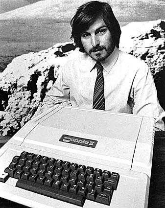 Steve Jobs first computer
