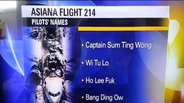 Funny Fake Names: Asiana Airlines Fake Pilot Names
