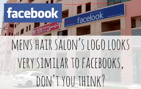 facelook-mens-salon-logo-facebook